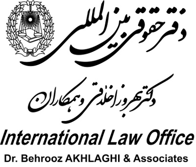 International Law Office - Dr Behrooz Akhlaghi & Associates