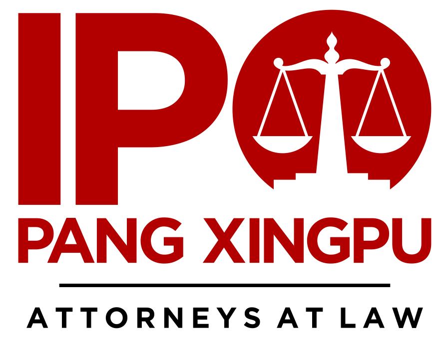 IPO Pang Xingpu P.C., http://iblc.com/images/firmlogos/IPO.png Logo